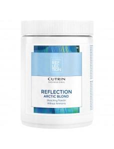 Cutrin Reflection Bleach Arctic Blond - Оcветляющий порошок 500 г.