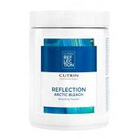 Cutrin Reflection Blond - Осветляющий порошок, 500 г