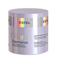 Estel Otium Diamond - Шелковая маска для гладкости и блеска волос 300 мл