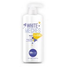 BBcos White Meches Yell-Off - Маска для осветленных волос, 500 мл
