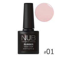 NUB Rubber Base Coat - Основа под гель-лак, 8 мл