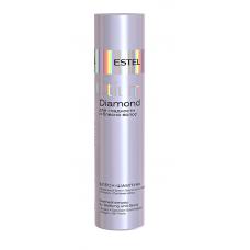 Estel OTIUM Diamond Крем-шампунь для гладкости и блеска волос, 250 мл.