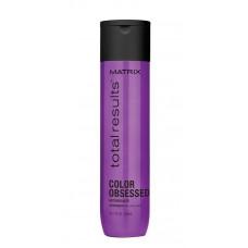 Matrix Total Results Color Obsessed Shampoo - Шампунь для сохранения цвета окрашенных волос 300 мл