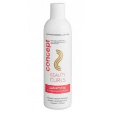 Concept Beauty Curls - Шампунь-уход для вьющихся волос 300 мл