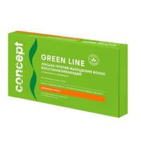 Concept Green Line - Восстанавливающий лосьон против выпадения волос 10 ампул*10