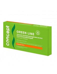 Concept Green Line Восстанавливающий лосьон против выпадения волос 10 ампул*10