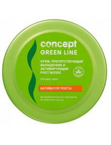 Concept Green line - Крем, препятствующий выпадению и активирующий рост волос, 300 мл.
