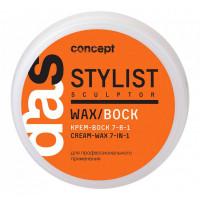 Concept Stylist Sculptor Cream-wax 7in1 - Крем-воск для моделирования, 75 мл