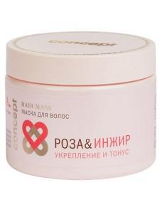Concept SPA Mask - Маска для волос Роза-Инжир укрепление и тонус 350 мл