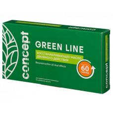 Concept Green line - Восстанавливающее масло двойного действия, 10*10 мл
