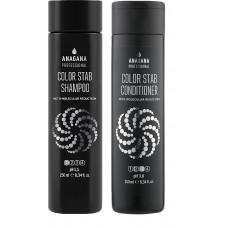 Anagana Color Stab - Набор для стабилизации цвета волос, 250 мл*2