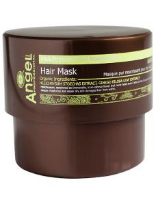 Angel Professional Provence - Питательная маска для волос с экстрактом бессмертника, 500 мл