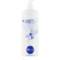 BBcos White Meches Mask - Бальзам для обесцвеченных волос, 1000 мл.