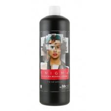 BBcos Enigma Maschera Revitalizzante - Маска для волос с гиалуроновой кислотой и экстрактом граната
