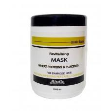 Mirella Professional Восстанавливающая маска с пшеничными протеинами и плацентой 1000 мл