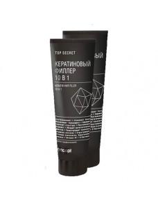 Concept Top Secret Keratin Hair Filler - Кератиновый филлер для волос 10 в 1 100 мл