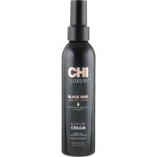 CHI Luxury Black Seed Oil Blow Dry Cream - Разглаживающий крем для волос с маслом черного тмина 177 мл