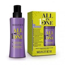 AKЦИЯ - Selective Professional All In One - Маска-спрей 15 в 1 для всех типов волос 150 мл