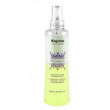 Kapous Professional Macadamia oil - Двухфазное масло для волос с маслом ореха макадамии, 200 мл