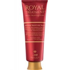 Aкция - Chi Royal Treatment Intense Moisture Mask - Интенсивно увлажняющая маска, 237 мл