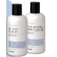 Concept Top Secret Flex Revital Hair Fluid #2 - Крем-фиксатор для волос 250 мл