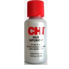 CHI Silk Infusion (мини) - Восстанавливающий комплекс для волос с шелком 15 мл