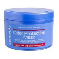 Concept Live Hair Color protection mask Маска для окрашенных волос 500 мл