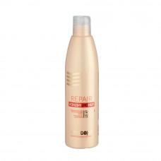 Concept Salon Total Repair - Кондиционер для восстановления волос