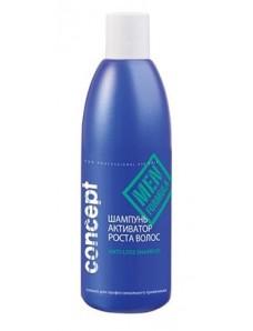 Concept Anti Loss Shampoo - Шампунь-активатор роста волос для мужчин, 300 мл