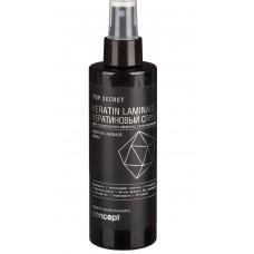 Concept Top Secret Keratin Laminage - Кератиновый спрей для поддержания эффекта ламинирования волос 200 мл