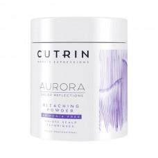 Cutrin Aurora Bleach Powder No Ammonia - Осветляющий порошок без запаха и аммиака 500 г