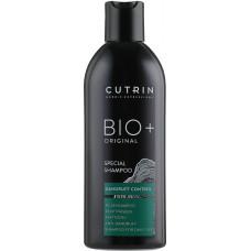 Cutrin Bio+ Original Special Shampoo - Специальный шампунь против перхоти, 250 мл.