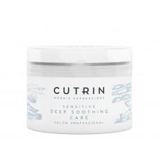 Cutrin Vieno Sensitive Deep Soothing Care - Смягчающая маска для чувствительной кожи головы