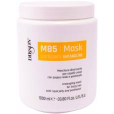 Dikson B 85 - Восстанавливающая маска с пчелиным маточным молочком и пантенолом 1000 мл