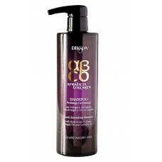 Dikson ArgaBeta Collagen Youth Extending Shampoo - Восстанавливающий шампунь для волос 500 мл