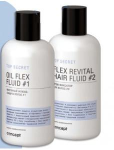 Concept Top Secret Oil Flex Fluid #1 - Масляный флюид для волос, 250 мл