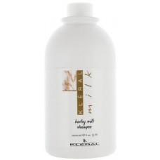 Kleral System Milk Line Barley Milk Shampoo Шампунь на основе ячменного молочка, 1000 мл