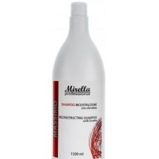 Mirella Hair Care Reconstructing Shampoo - Восстанавливающий шампунь с кератином 1000 мл