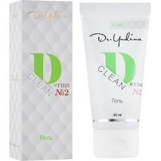 """Dr.Yudina """"Derma-clean"""" №2 - Лечебный гель для проблемной кожи, склонной к угревым высыпаниям, 50 мл/150 мл"""