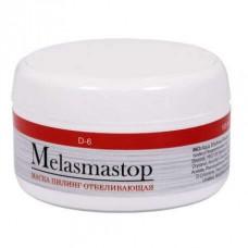 Dr Yudina Melasmastop - Маска-пилинг отбеливающая, 100 мл