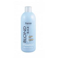 Kapous Professional Blond Bar - Шампунь с антижелтым эффектом 500 мл