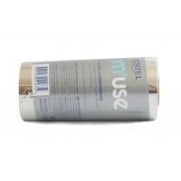 Estel Professional - Фольга для парикмахера 16 мк, 100м