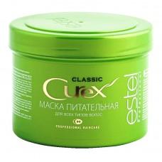 Estel CUREX Classic Питательная маска для всех типов волос 500 мл