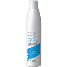 """Estel Professional Curex Active Shampoo - Шампунь для всех типов """"Спорт и фитнес"""" 300 мл"""