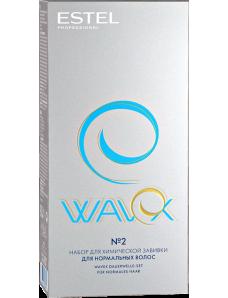 Estel Professional Wavex (fix/100ml + lot/100ml + перчатки) - Набор для химической завивки для нормальных волос
