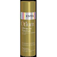 Estel OTIUM Miracle - Бальзам питание для восстановления волос, 200 мл