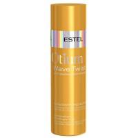 Estel OTIUM Twist Бальзам-кондиционер для вьющихся волос, 200 мл.