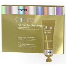 Estel Professional Otium Miracle Сыворотка-вуаль «Мгновенное восстановление»5*23