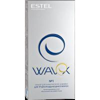 Estel Professional Wavex № 1- Набор для химической завивки для трудноподдающихся волос
