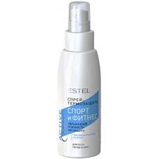 """Estel Professional Curex Active Spray - Спрей-термозащита для волос """"Спорт и фитнес"""" 100 мл"""